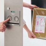 宅配ボックス が大人気-宅配便を代わりに受け取れる